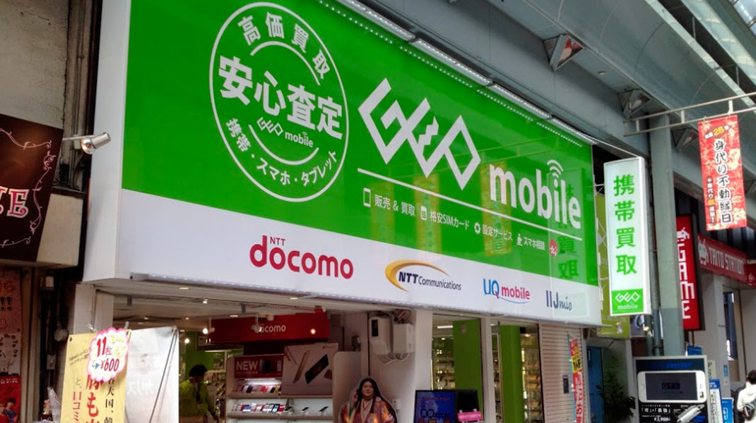 GEO mobile Nagoya shop